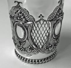 Sterling Silver Kiddush Cup Becher 20th century - 1447708