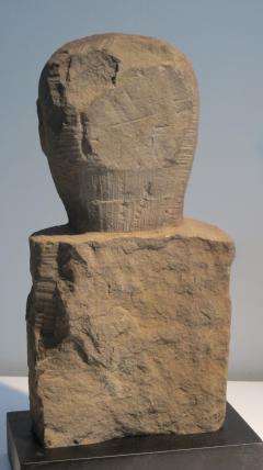 Stone Bust Boundry Marker - 410064