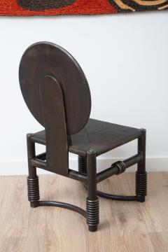Studio Metal Bronze Patina Accent Chair  - 1900165