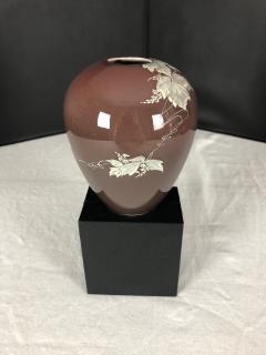 Studio Porcelain Vase - 1516156