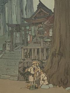 Temple in the Woods Hiroshi Yosnida Woodblock - 1722429