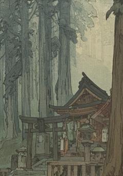 Temple in the Woods Hiroshi Yosnida Woodblock - 1722430