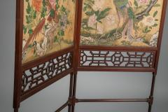 Thomas Chippendale A George III Folding Firescreen in the Chinese Chippendale Taste - 930129