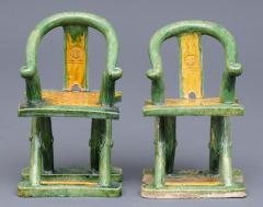 Three Miniature Ming Funeral Pieces Circa 1368 1644 - 1739035