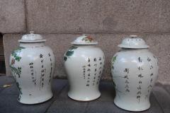 Three porcelain vases China XIXth century - 746771