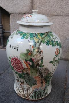 Three porcelain vases China XIXth century - 746773