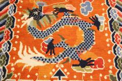 Tibetan dragons Carpet from the 20th century - 1191806