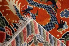 Tibetan dragons Carpet from the 20th century - 1191810