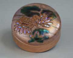 Tiffany Studios Lidded Box with Water Lily Design - 1034705