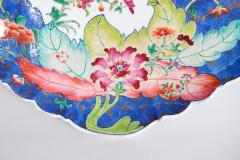 Tobacco Leaf Pattern Chinese Export Dishes Pair - 2008161
