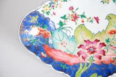Tobacco Leaf Pattern Chinese Export Dishes Pair - 2008163