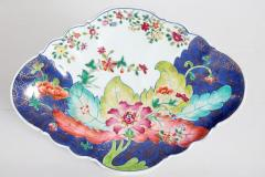 Tobacco Leaf Pattern Chinese Export Dishes Pair - 2008166