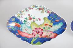 Tobacco Leaf Pattern Chinese Export Dishes Pair - 2008167