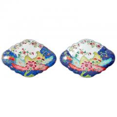 Tobacco Leaf Pattern Chinese Export Dishes Pair - 2008168
