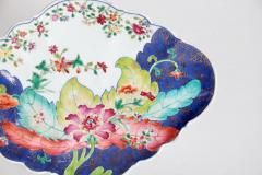 Tobacco Leaf Pattern Chinese Export Dishes Pair - 2008170