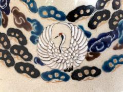Tozan I Ito Japanese Ceramic Vase Meiji Period - 1018487