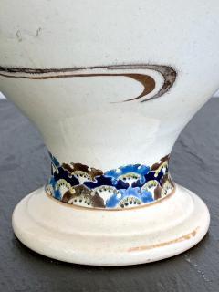 Tozan I Ito Japanese Ceramic Vase Meiji Period - 1018490