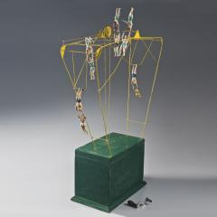 Trapeze Toy - 321057