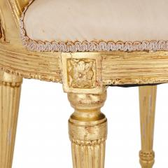 Two Louis XVI style giltwood upholstered fauteuil armchairs - 1516340