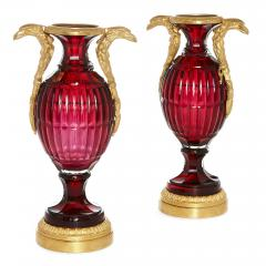 Two Neoclassical Style Russian Cut Glass and Ormolu Vases - 1937772