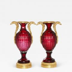 Two Neoclassical Style Russian Cut Glass and Ormolu Vases - 1938367