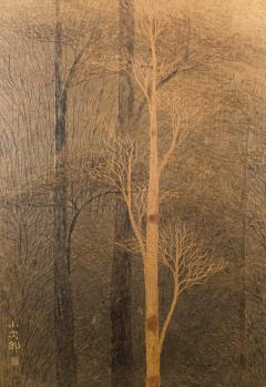 Two Panel Screen Autumn Forest with Mountain Rare Obara Paper Art Screen - 1905820