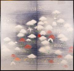 Two Panel Screen Chrysanthemums Through the Mist Rare Obara Paper Art Screen - 1939387