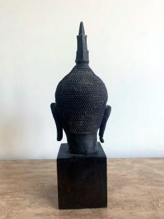 U Thong Bronze Buddha Head Southeast Asia - 1543884