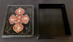 Unusual Japanese Lacquer Inkstone Box with MOP Inlays - 1826415