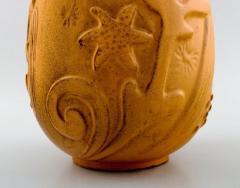 Upsala Ekeby Mari Simmulson for Upsala Ekeby art pottery vase Fish in relief - 1221906