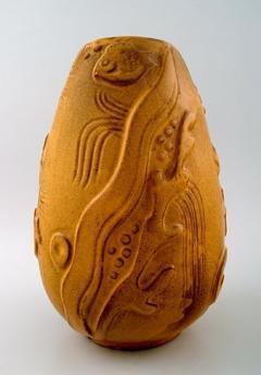 Upsala Ekeby Mari Simmulson for Upsala Ekeby art pottery vase Fish in relief - 1221908