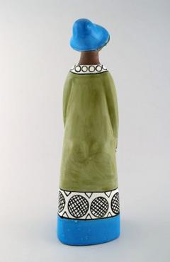 Upsala Ekeby Rare MARI SIMMULSON figure of woman ceramics Upsala Ekeby - 1221734