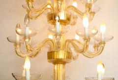 Veronese One of a kind Murano glass chandelier attributed to Veronese - 878623