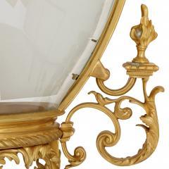 Very large Louis XV style gilt bronze lantern - 2003851