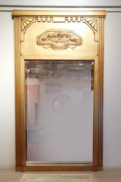 Vintage Art Deco French Giltwood Mirror - 1938630