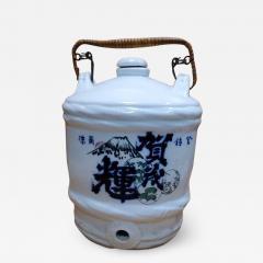 Vintage Japanese Sake Jug - 2144913
