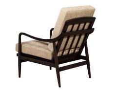 Vintage Mid Century Modern Lounge Chair - 1835772