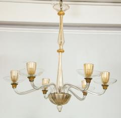 Vintage Over sized Six Arm Murano Chandelier - 1067591