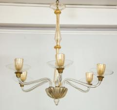 Vintage Over sized Six Arm Murano Chandelier - 1067597
