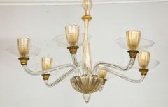 Vintage Over sized Six Arm Murano Chandelier - 1067610