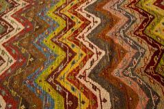 Vintage Persian Tribal Wool Rug - 1557359