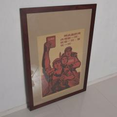 Vintage Rare Chinese Red Communist Party Propaganda Art Poster Lithograph - 1294686