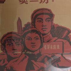 Vintage Rare Chinese Red Communist Party Propaganda Art Poster Lithograph - 1294689
