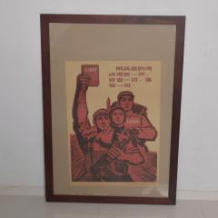 Vintage Rare Chinese Red Communist Party Propaganda Art Poster Lithograph - 1294690
