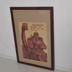 Vintage Rare Chinese Red Communist Party Propaganda Art Poster Lithograph - 1294691