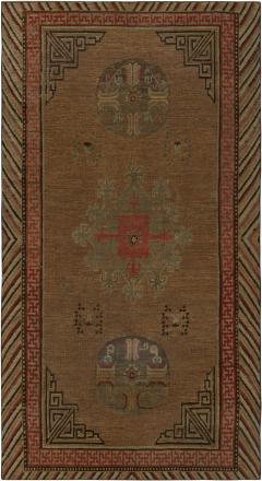 Vintage Samarkand Rug - 485717