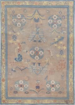 Vintage Samarkand Rug - 1117593