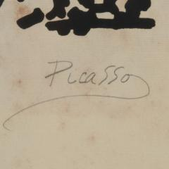 Vintage Signed Lithograph Don Quixote Of Pablo Picasso  - 944567