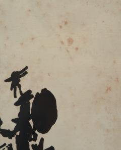 Vintage Signed Lithograph Don Quixote Of Pablo Picasso  - 944575