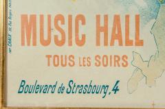 Vintage Wood Framed Poster Eldorado - 541708